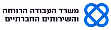 שימוש הוגן בלוגו, https://he.wikipedia.org/w/index.php?curid=1592098